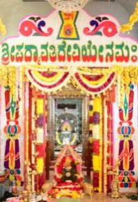 Navaratri-Dasara-Hombuja-Humcha-Jain-Math-2018-Day-05-0015