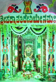 Navaratri-Dasara-Hombuja-Humcha-Jain-Math-2018-Day-05-0028