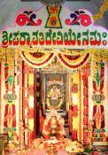 Navaratri-Dasara-Hombuja-Humcha-Jain-Math-2018-Day-05-0029