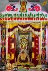 Navaratri-Dasara-Hombuja-Humcha-Jain-Math-2018-Day-06-0004