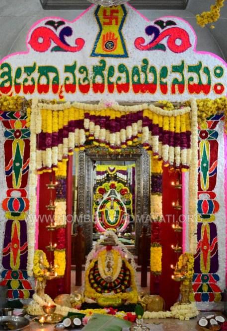 Navaratri-Dasara-Hombuja-Humcha-Jain-Math-2018-Day-06-0012