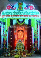 Navaratri-Dasara-Hombuja-Humcha-Jain-Math-2018-Day-07-0014