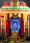 Navaratri-Dasara-Hombuja-Humcha-Jain-Math-2018-Day-07-0015
