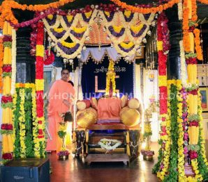 Navaratri-Dasara-Hombuja-Humcha-Jain-Math-2018-Day-10-0001