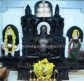 Navaratri-Dasara-Hombuja-Humcha-Jain-Math-2018-Day-10-0004