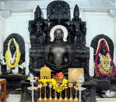 Hombuja-Humcha-Deevendrakerthi-Bhattarakha-Swamiji-7th-Pattabhisheka-Anniversary-Vardanthi-2018-0001