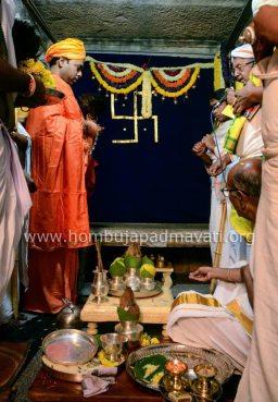 Hombuja-Humcha-Deevendrakerthi-Bhattarakha-Swamiji-7th-Pattabhisheka-Anniversary-Vardanthi-2018-0003
