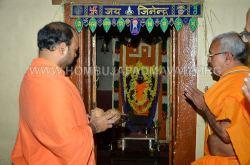 Hombuja-Humcha-Jain-Math-Ganadharavalaya-Aradhana-2018-0014