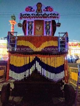 Hombuja-Humcha-Jain-Math-Parshwanath-Padmavati-Laksha-Deepotsava-2018-Day-03-0021