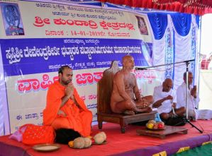 Kundadri-Jain-Temple-Makara-Sankranti-Jathre-2019-0011