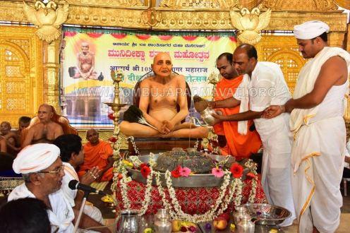 Acharya-Shanthisagar-Maharaj-Diksha-Shatamanotsava-Procession-Function-Aradhane-Humcha-Hombuja-Jain-Math-0014