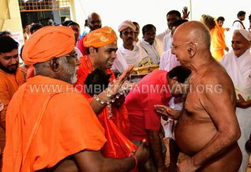 Hombuja-Humcha-Jain-Math-2019-Maha-Rathotsava-0010