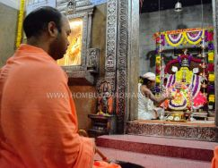 Hombuja-Humcha-Jain-Math-2019-Rathotsava-Nagavahanotsava-0002
