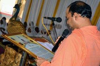 Shruta-Bhakti-Mahotsava-2019-Hombuja-Humcha-Jain-Math-0027