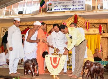 Shruta-Bhakti-Mahotsava-2019-Hombuja-Humcha-Jain-Math-0028