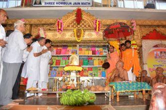 Shruta-Bhakti-Mahotsava-2019-Hombuja-Humcha-Jain-Math-0031
