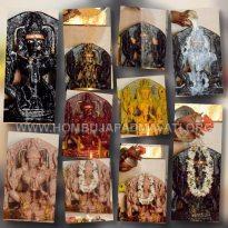 Hombuja-Humcha-Jain-Math-Shrutha-Panchami-2019-0003