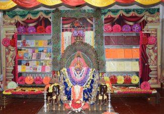 Hombuja-Humcha-Jain-Math-Shrutha-Panchami-2019-0013