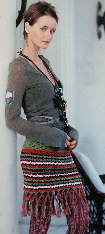 юбка с бахромой крючком