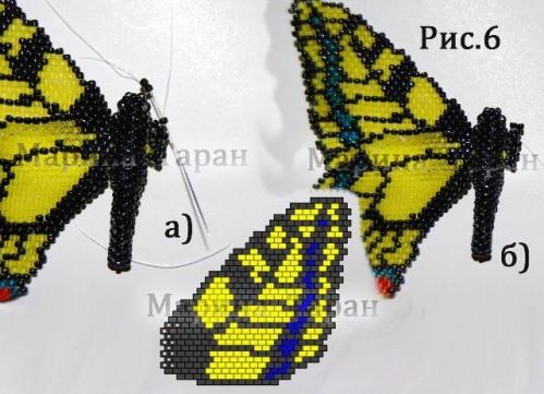 Как сплести бабочку из бисера