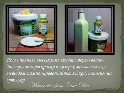 декупаж стеклянных бутылок
