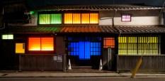 Iwamatsu House with Shoji Screens.