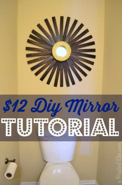 DIY-MIrror-Sunburst