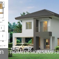 House plans 8x8.5m with 3 bedrooms