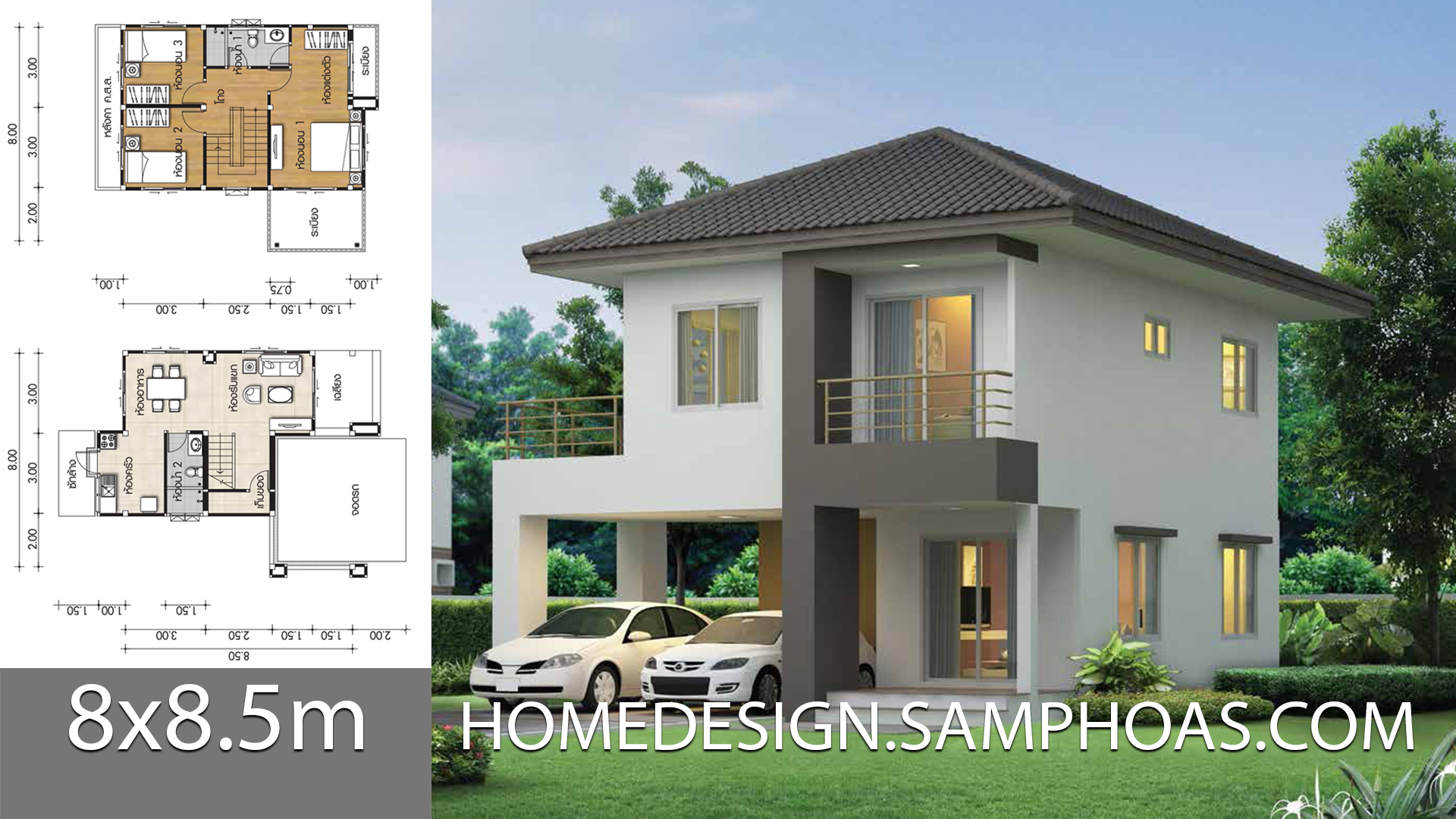 House plans 8x8.5m with 3 bedrooms - Home Ideas