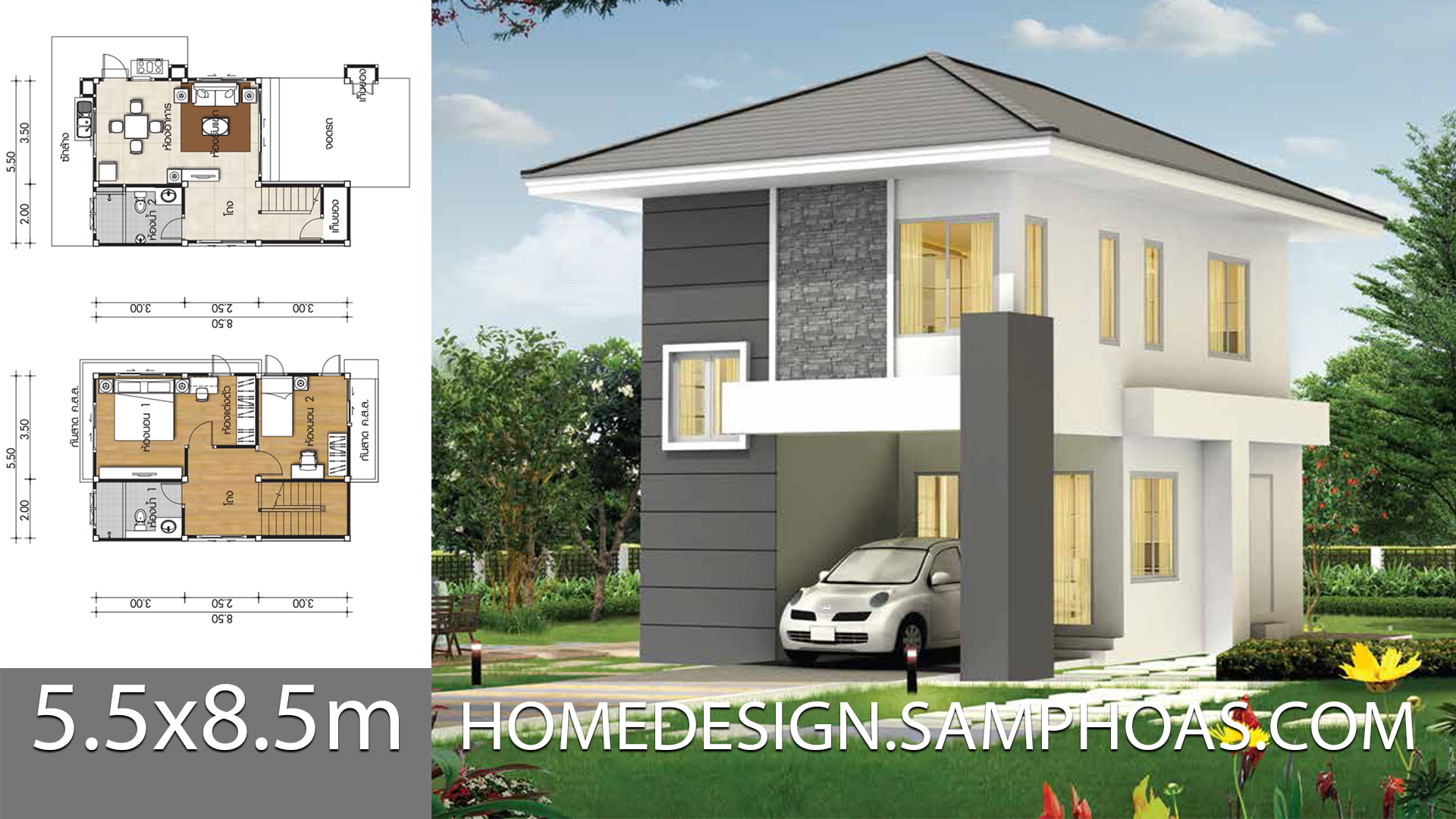 Small house plans 5.5x8.5m with 2 bedrooms - Home Ideas