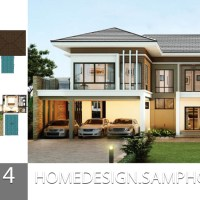 House plans idea 26.5x14 with 4 bedrooms