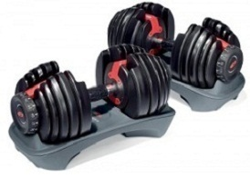 Bowflex 552 274x196 1 - Home Fitness Guru