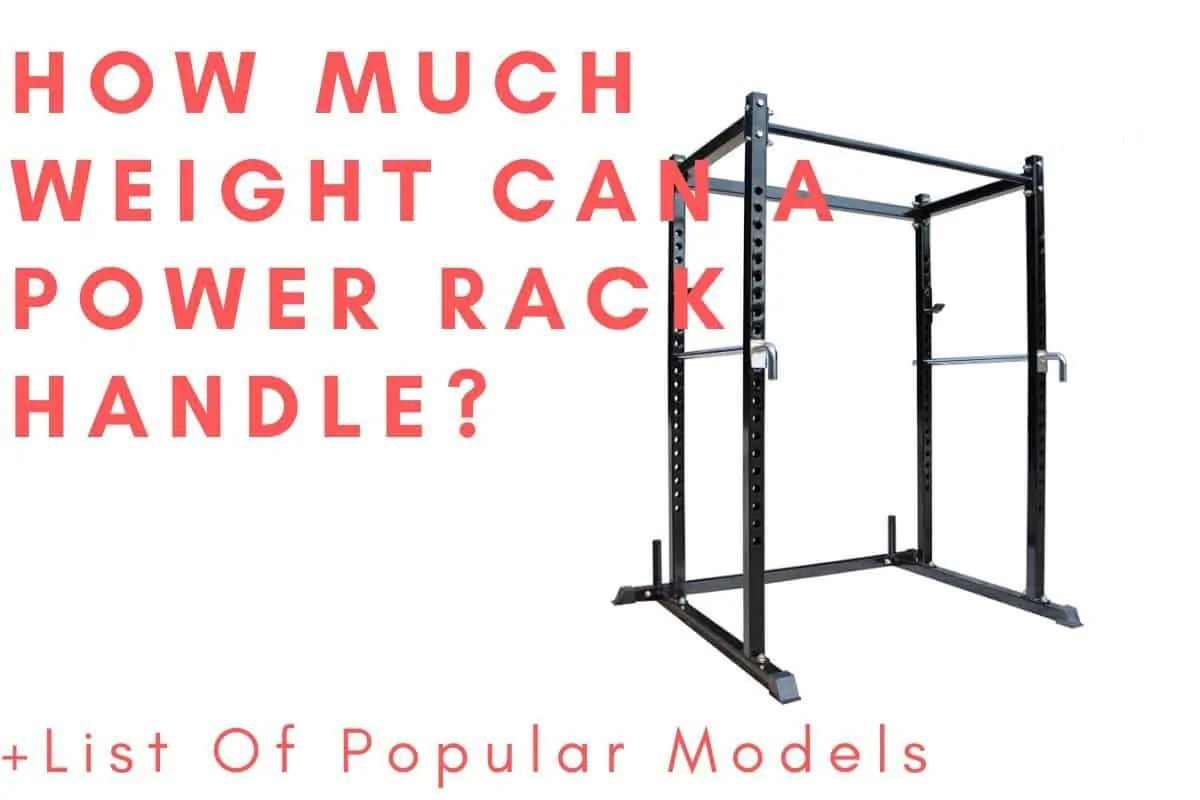what s the weight limit of a power rack