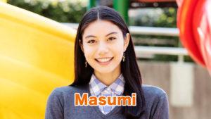 バイリンガル先生 Masumi