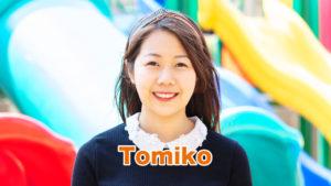 ホームリンガル | バイリンガル先生 Tomiko