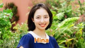 ホームリンガル | バイリンガル先生 Hina