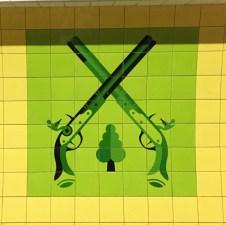 Finsbury Park detail