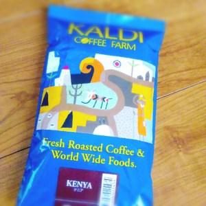 KALDI ケニア
