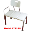 MedMobile® BATHTUB TRANSFER / BATH CHAIR