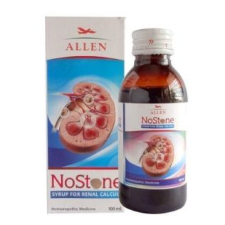Allen Nostone Syrup for renal calculi, Kidney stone homeopathic medicine