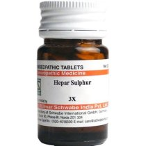 homeopathy-trituration-tablet-hepar-sulphur-3x