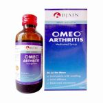 BJain Omeo Arthritis medicated syrup for joint Pain, stiffness, restricted movement