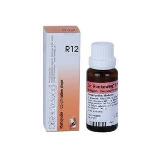 Reckeweg R12 Calcification drops, homeopathic medicine for multiple Sclerosis, Goiter, blocked arteries, brain stroke