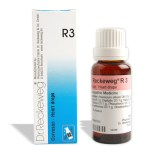 Dr.Reckeweg R3 Heart Drops-homeopathic medicine for cardiac weakness, oedems, hypotonia, endocarditis, Angina pectoris, Cardiac decompensation