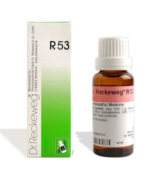 Dr Reckeweg R53 Acne Vulgaris drops, Buy online get upto 15% off