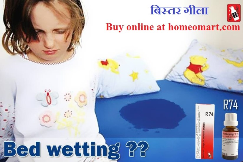 Reckeweg R74 drops for bed wetting, nocturnal enuresis