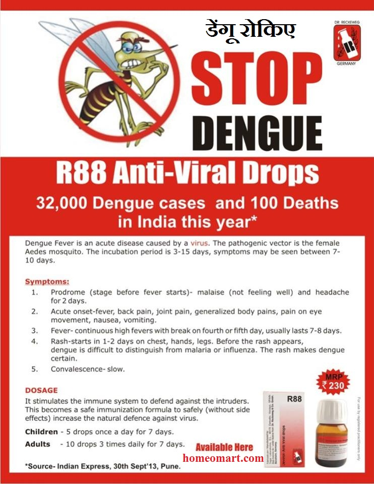 Reckeweg R88 anti-viral drops to stop dengue