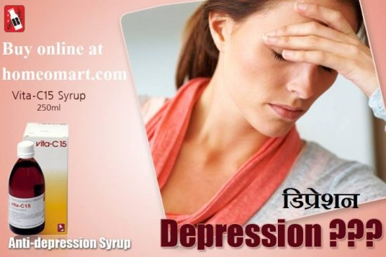 Vita C15 syrup Homeopathy medicine for anxiety, depression