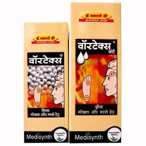 Medisynth Wartex forte Drops, homeopathy medicine for warts, corns. Removes warts without any skin scars