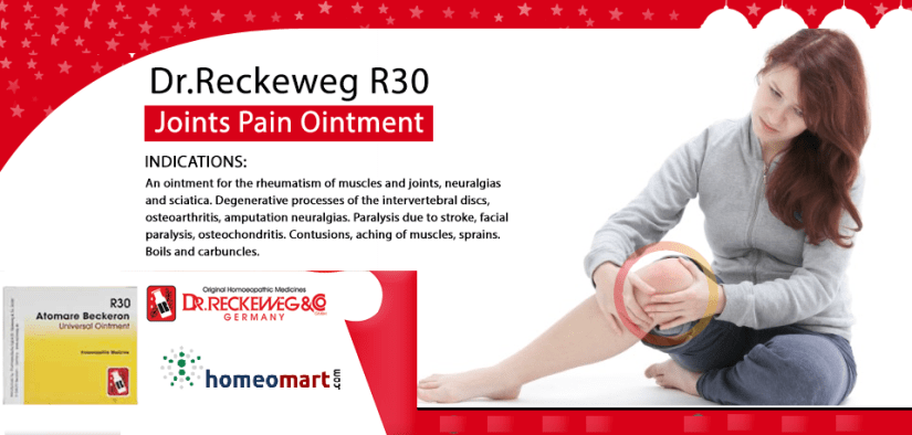 Reckeweg R30 Universal Ointment